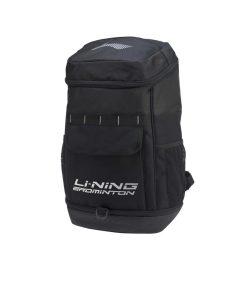lining backpack black